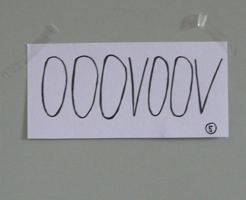 P1750694